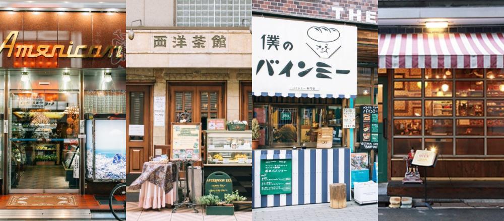 大阪のおしゃれスポット!レトロモダンな喫茶店&レストラン4軒
