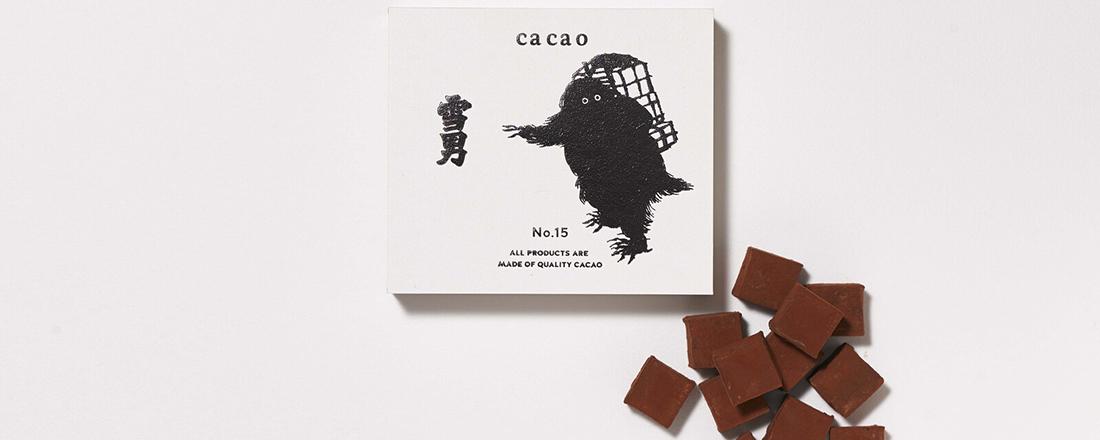 「即位の礼」手土産に選ばれた〈ca ca o〉のガトーショコラとアロマ生チョコレートが絶品!