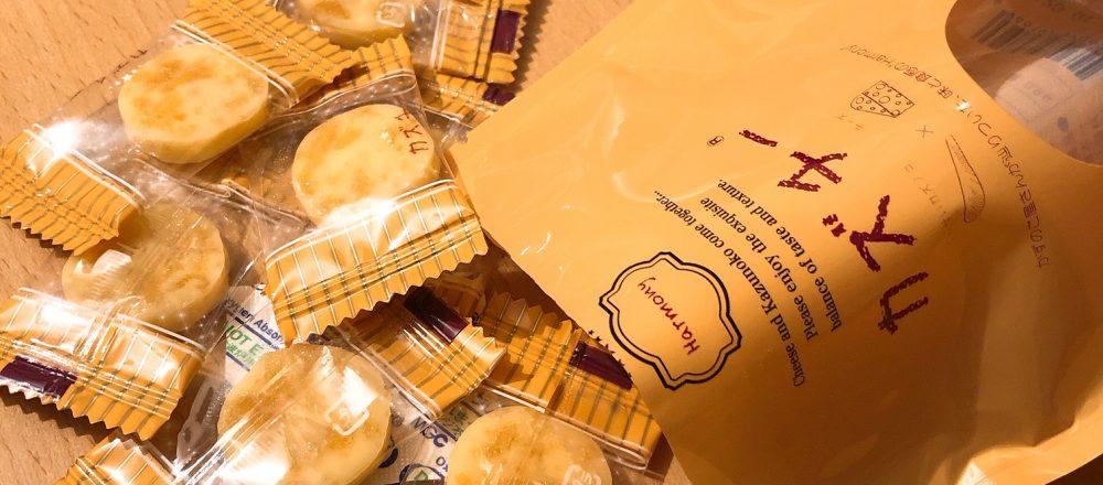 北海道の〈井原水産〉が生んだ、数の子とチーズのおつまみ「カズチー」。~眞鍋かをりの『即決!2000円で美味しいお取り寄せ』第54回~