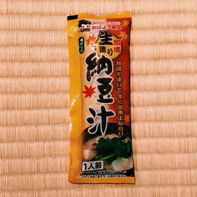 購入価格:92円(55g×1)