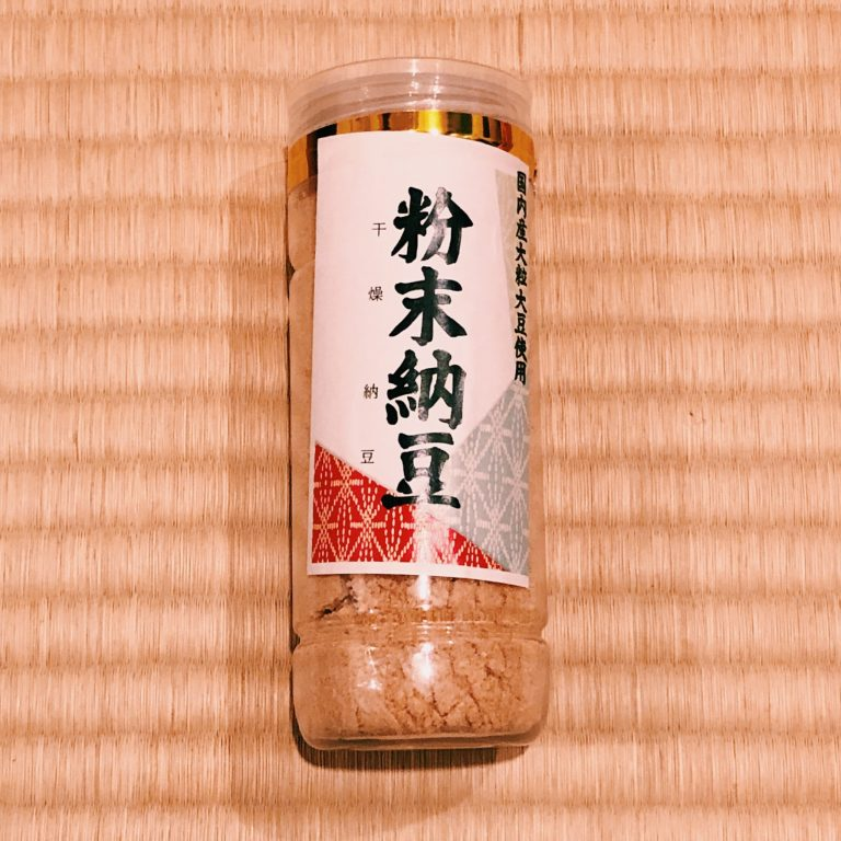 購入価格:1,000円(80g×1)
