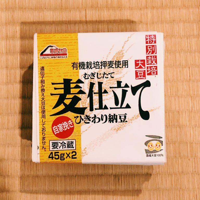 購入価格:296円(45g×2)