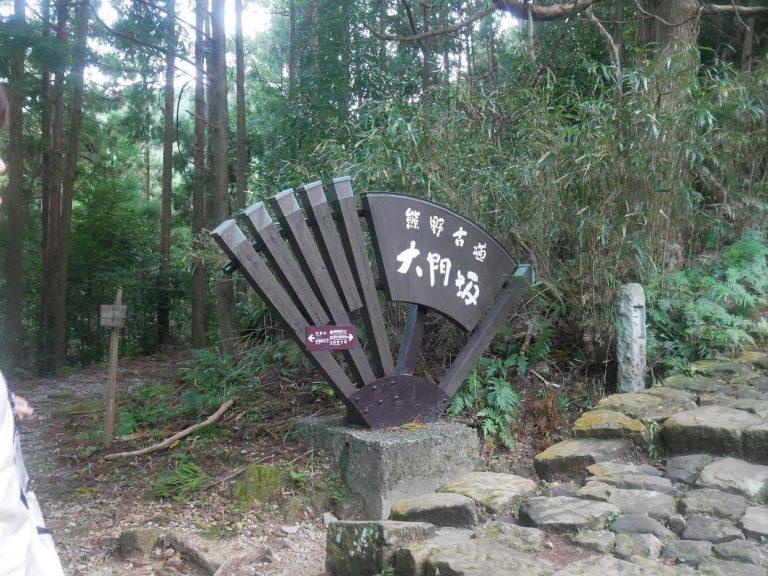 kumanokodou26