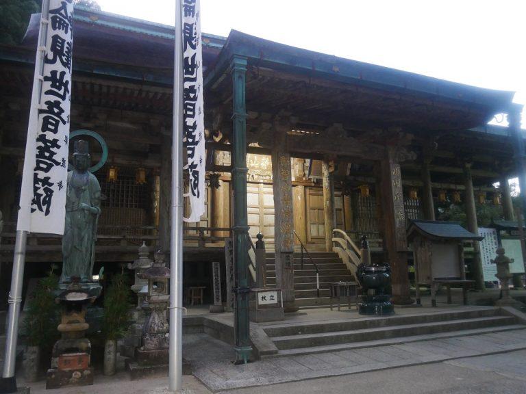kumanokodou33