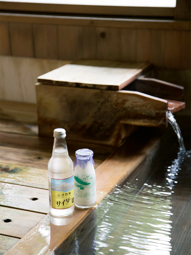 サイダーや地元牛乳を湯上がりに。