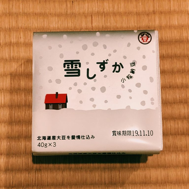購入価格:170円(40g×3)