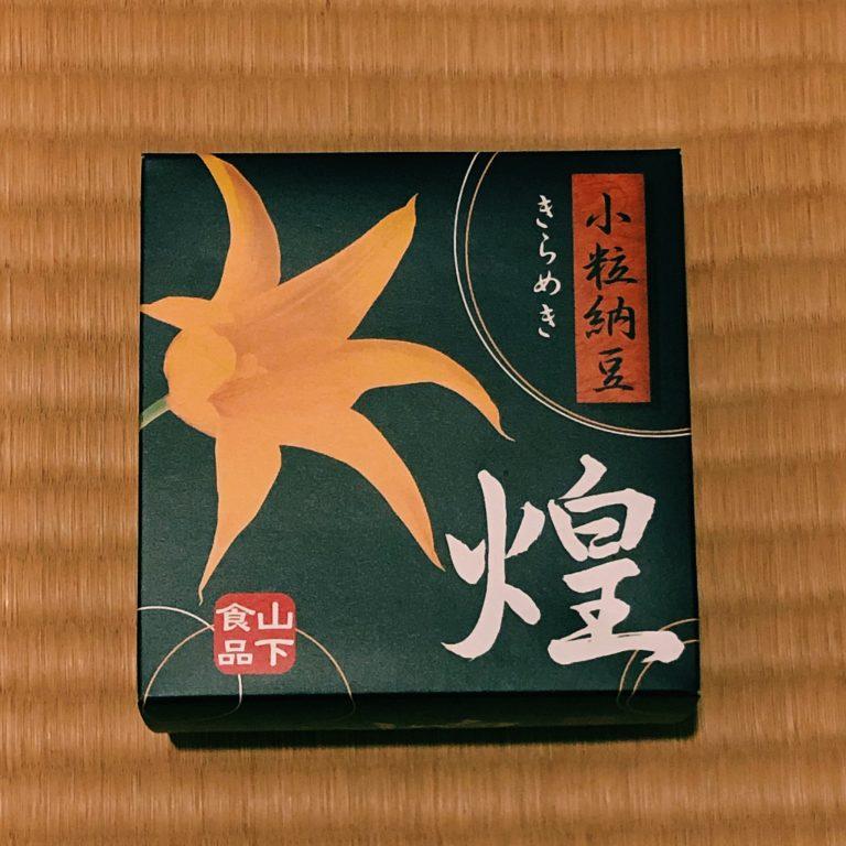 購入価格:370円(45g×2)