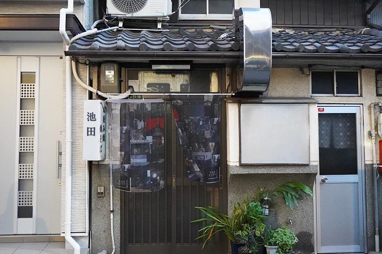 2_010_nakatsuokonomi