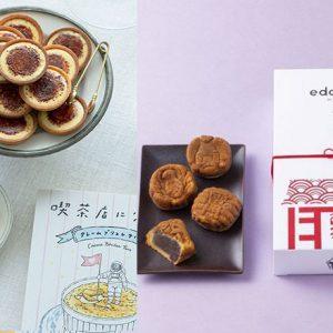 今年の「ありがとうギフト」これで決まり。【東京駅】もらってうれしい差し入れスイーツ5選