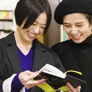 光永(ひなた)さんのために選んだ一冊とは?/木村綾子の『あなたに効く本、処方します。』