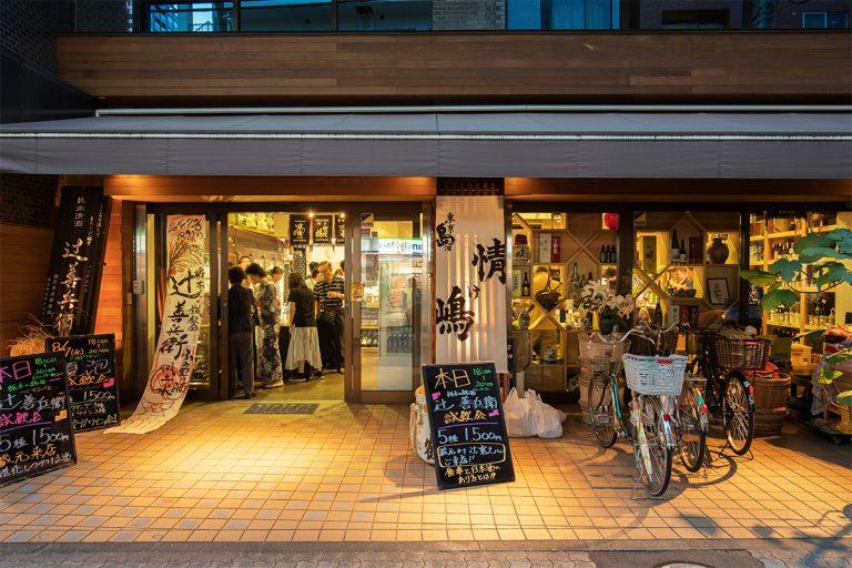 新川 今田商店