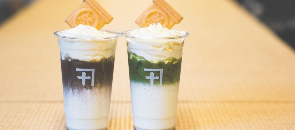 「一番茶チーズホイップティー(左・焙じ茶ラテスタイル 右・煎茶ラテスタイル)」