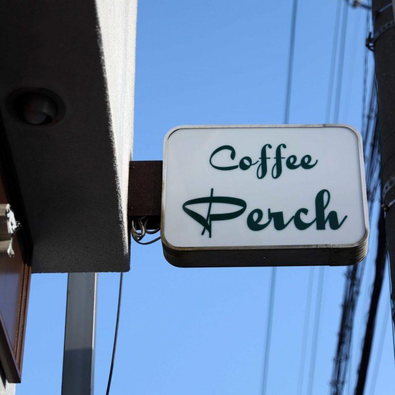 喫茶パーチ(Coffee Perch)