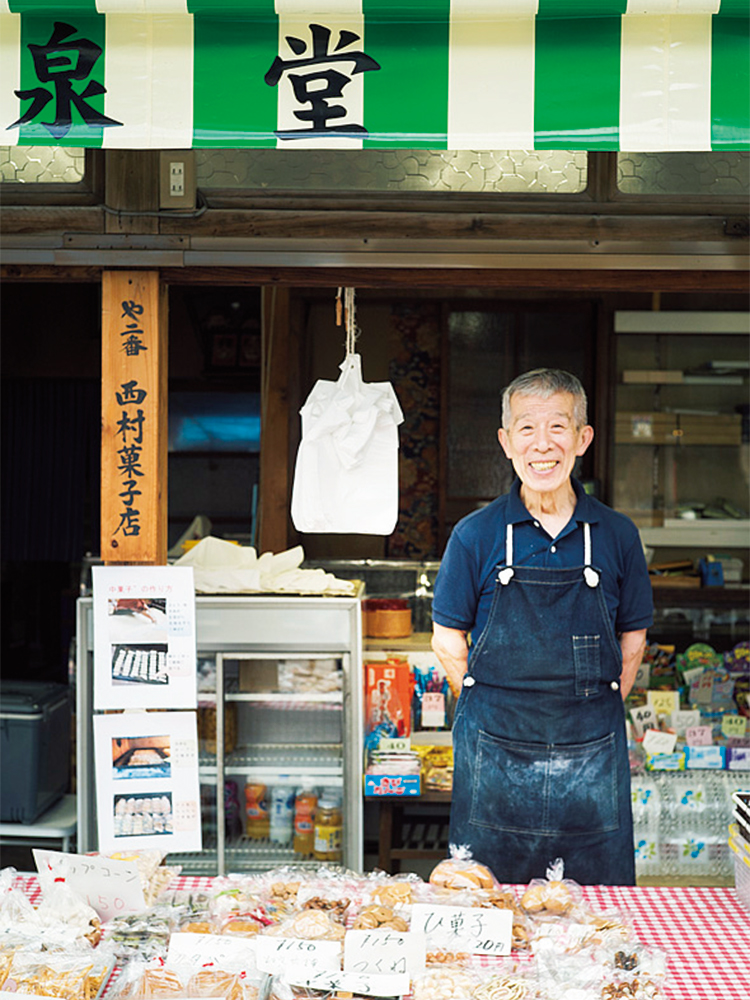高知 西村菓子店