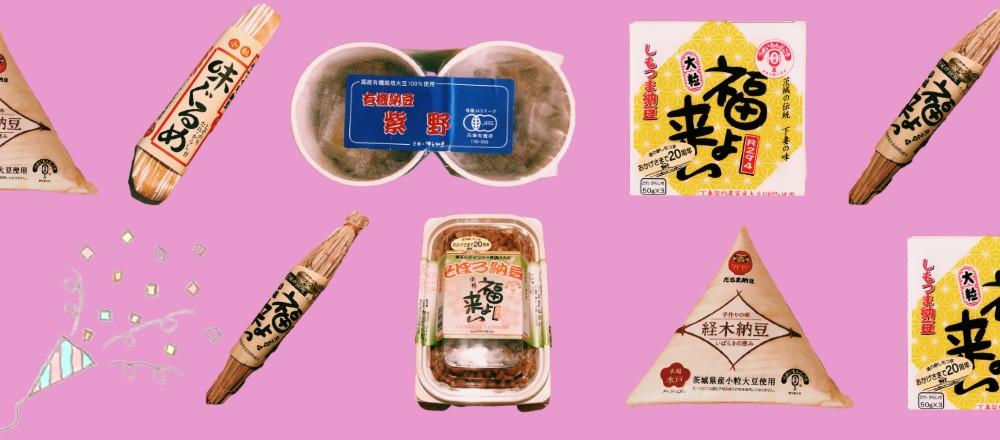 なっとう娘の「ねばログ」毎日通信。11/11〜11/16「祝!納豆配信1周年記念!」