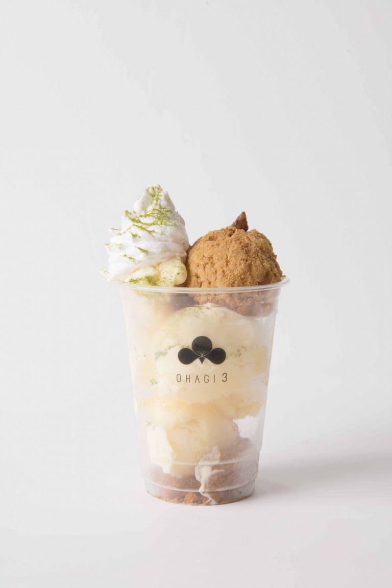 「OHAGIパフェ(きな粉)」おはぎとアイスを合わせた進化系和パフェ。自家製わらび餅入りで贅沢。700円。