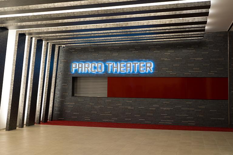 004_theater