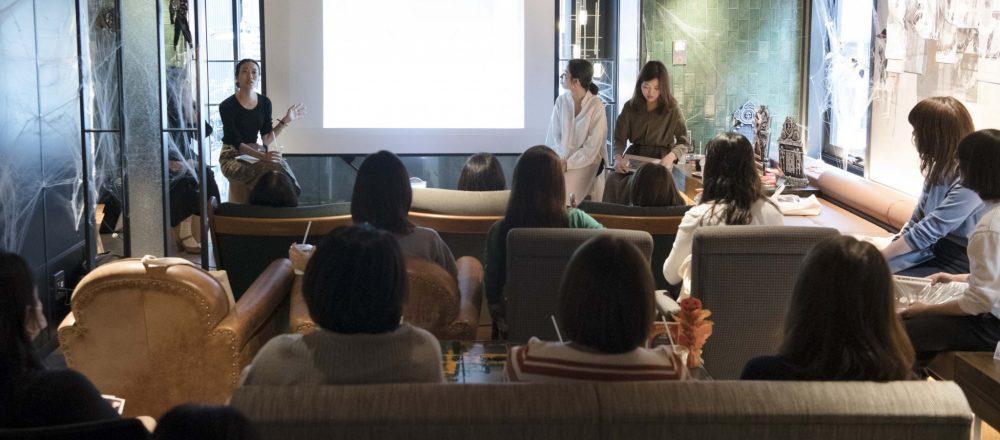 Hanako×ゆこゆこ特別編集本『いい湯に出逢う旅。』完成記念トークショー。日本全国のおすすめ温泉宿は?