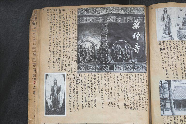 小学生のときに始めた仏像スクラップ。丁寧な解説、イラスト、俳句など充実の内容ながら、モテないことに気づき中2で第一期仏像ブーム終了。