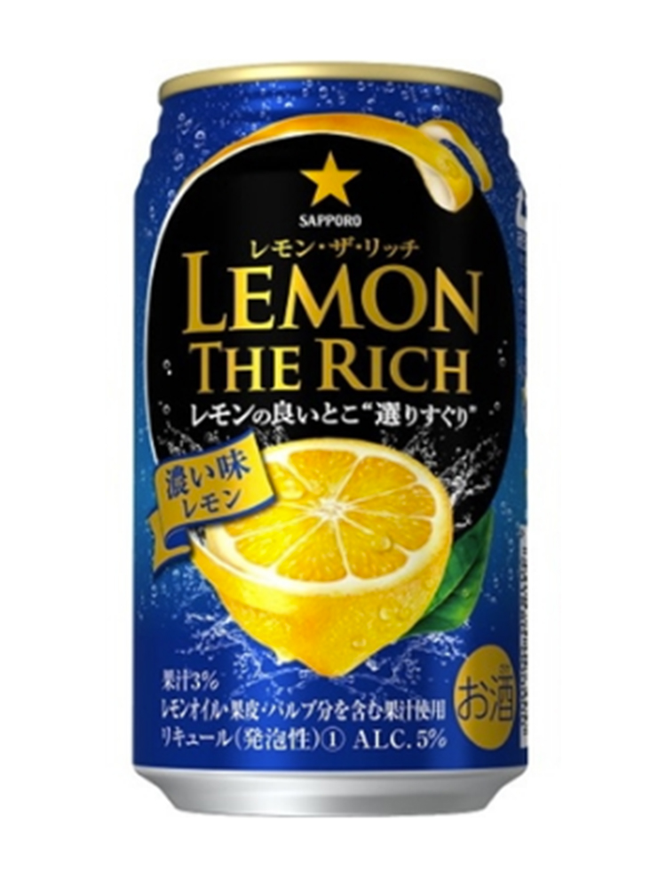 350㎖ 150円(サッポロ)
