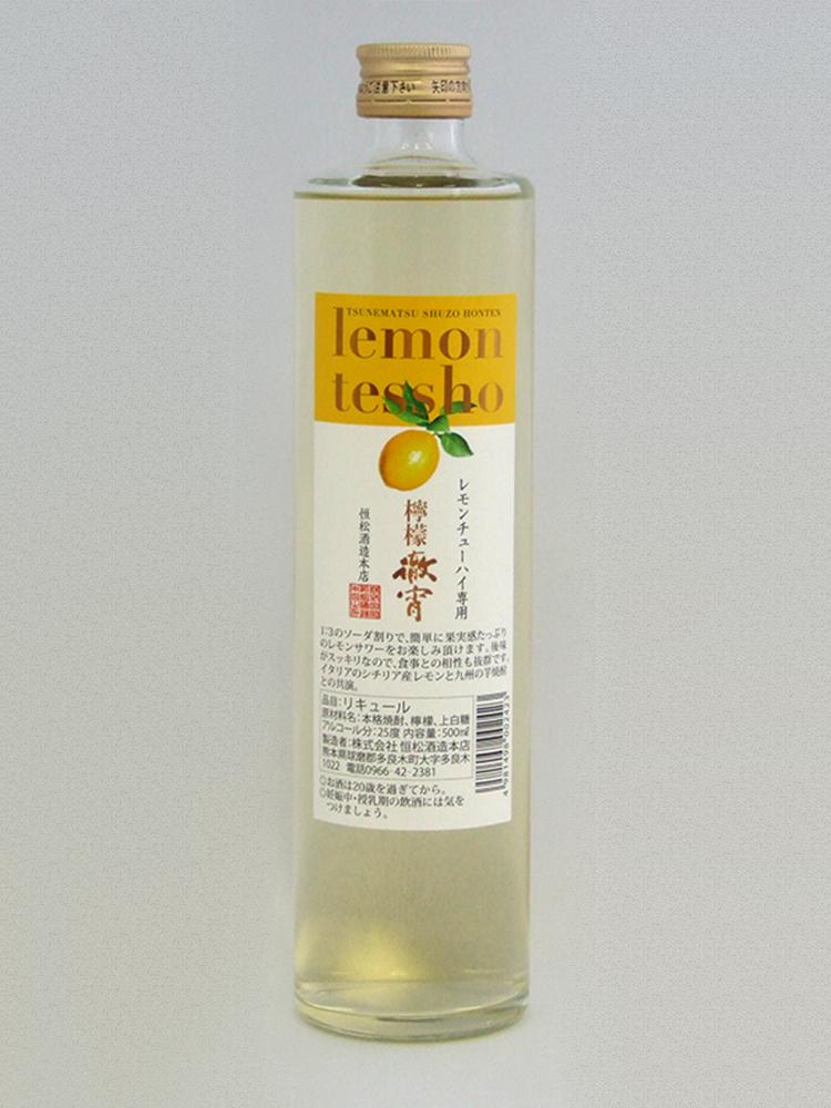 500㎖ 1,200円(恒松酒造)