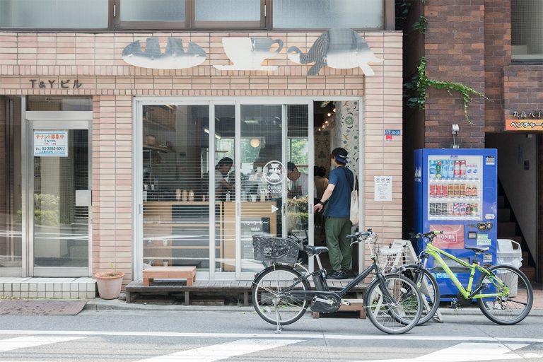 八丁堀 Cawaii bread & coffee