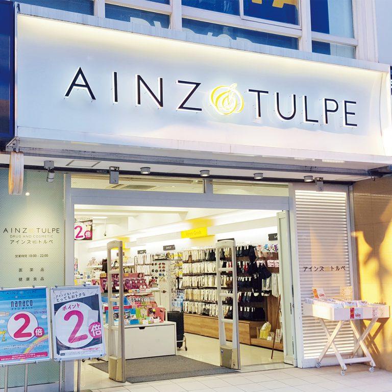 AINZ&TULPE 自由が丘店