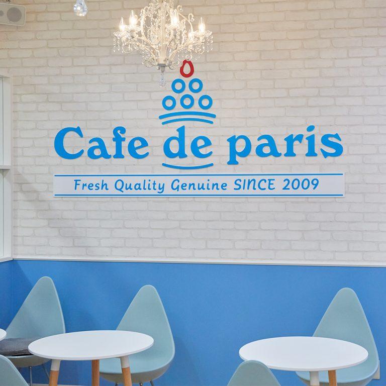 Cafe de paris 原宿店