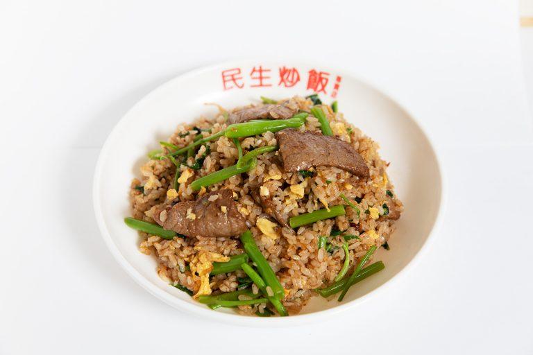 牛肉炒飯 1,000円(税込)