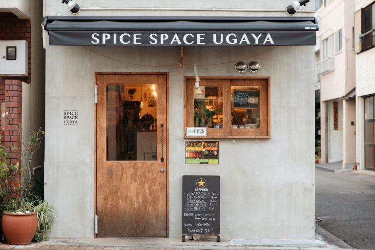 〈SPICE SPACE UGAYA〉奥浅草