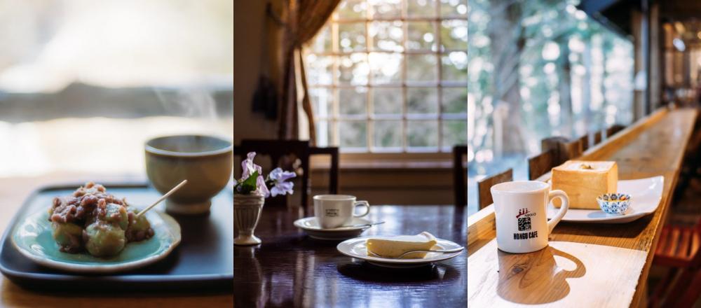 アクセス良好・日帰りでも楽しめる!【日光&奥日光】おしゃれカフェ巡りのすヽめ。