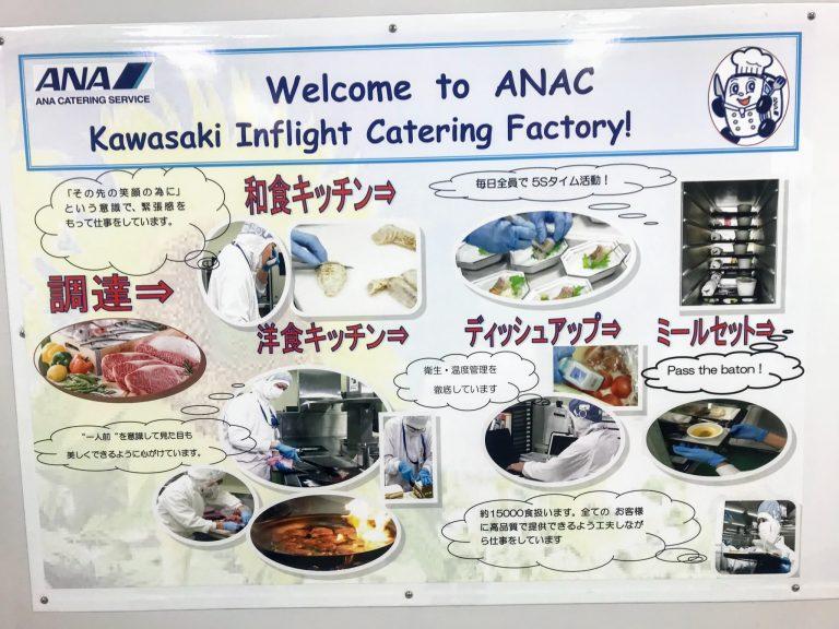 全ての工程がこの工場内で行われています。
