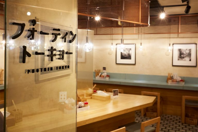 Pho Thin TOKYO 池袋