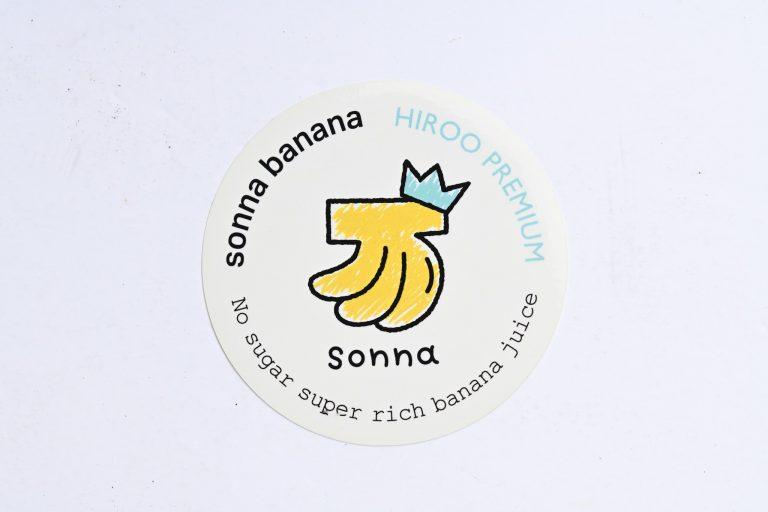 sonna banana HIROO PREMIUM 広尾