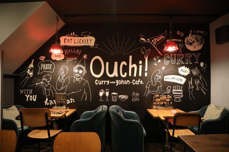 カレー&ごはんカフェおうち 札幌