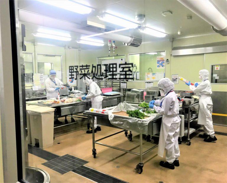 野菜処理室。