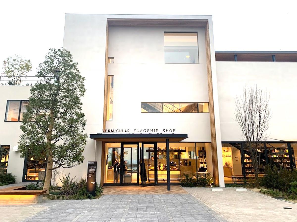 〈バーミキュラ〉初の体験型複合施設〈バーミキュラ ビレッジ〉が名古屋にオープン!