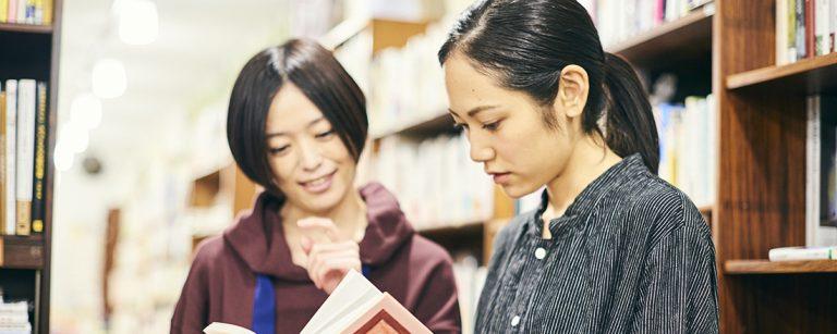 女優・阿部純子さんのために選んだ一冊とは?/木村綾子の『あなたに効く本、処方します。』