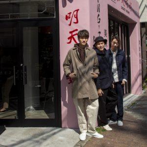 """台湾の人気バンド・宇宙人(Cosmos People)が""""東京の中の台湾""""〈明天好好〉へ。"""