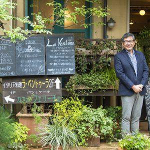 四季折々の自然に癒される、都立家政にある森のカフェレストラン〈GARDEN SQUARE〉が街にもたらすもの。