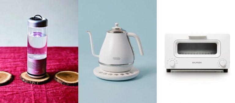 この冬欲しいおしゃれ家電6選!毎日使うものこそ、こだわりのアイテムを選びを。