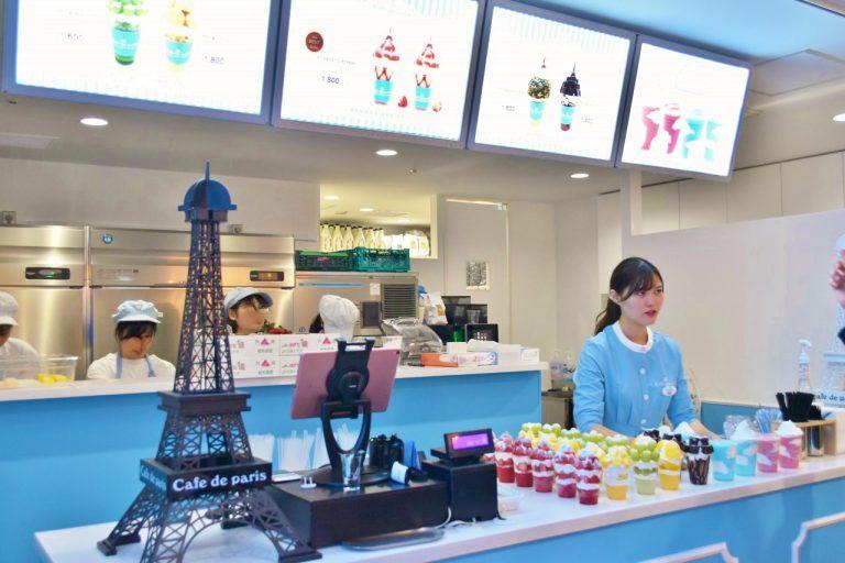 Cafe de paris 原宿