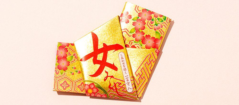 全国神社のユニークなおみくじ&占い4選!お財布に入れておきたい「女みくじ」も。