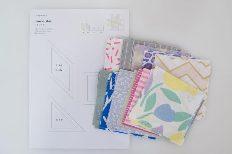 「サンカクキルト」のワークショップはパターンの型紙付き。好きな生地が選べる。