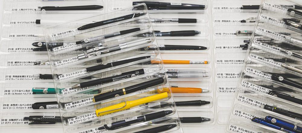 書き心地が神レベルなボールペン3本!人気番組作家・古川 耕さんが厳選。