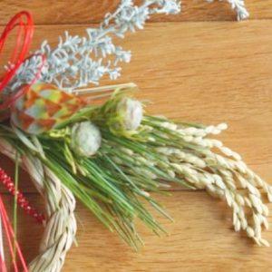 来年は手作りで。知っておきたい!お正月の「しめ縄」の簡単レシピとお話。