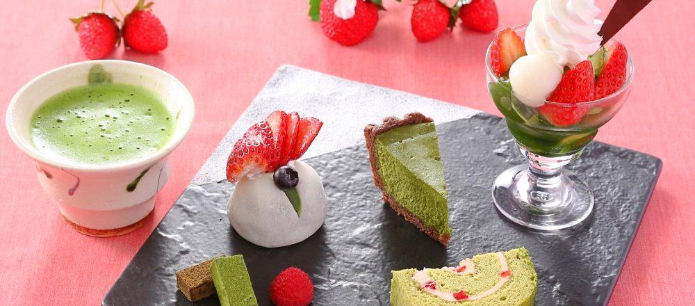 早春の京都旅で味わいたい!いちご抹茶パフェや湯豆腐会席などの京都の旬メニュー。