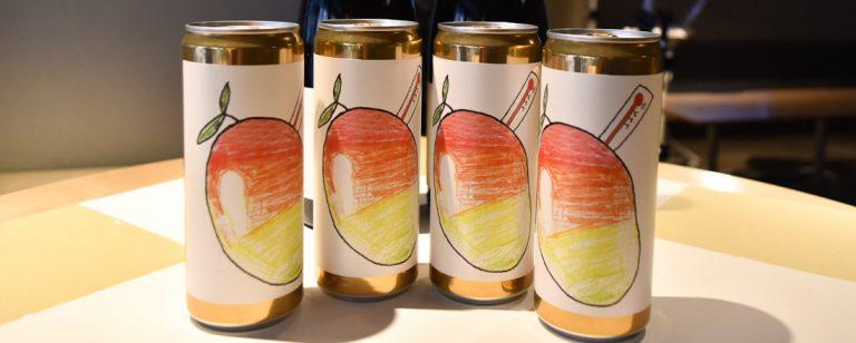来春京都に誕生! 日本初上陸のクラフトビールを味わえる〈DIG THE LINE BOTTLE&BAR〉。
