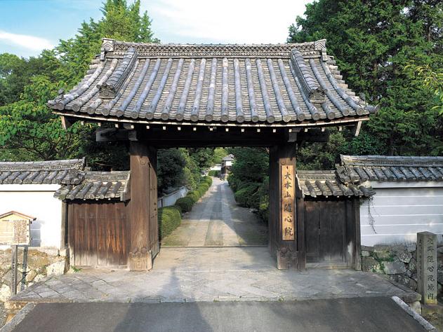 隨心院 京都