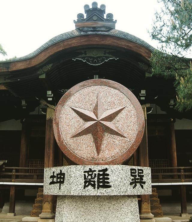 大将軍八神社 京都